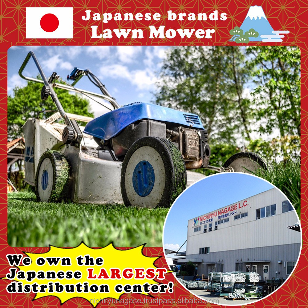 Japanese brand battery lawn mower for home, gardening and agricultural use , small lot available