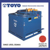 "Durable and Highly-efficient construction steel bar bending machine ""TOYO"", AUTOMATIC MACHINES also available"