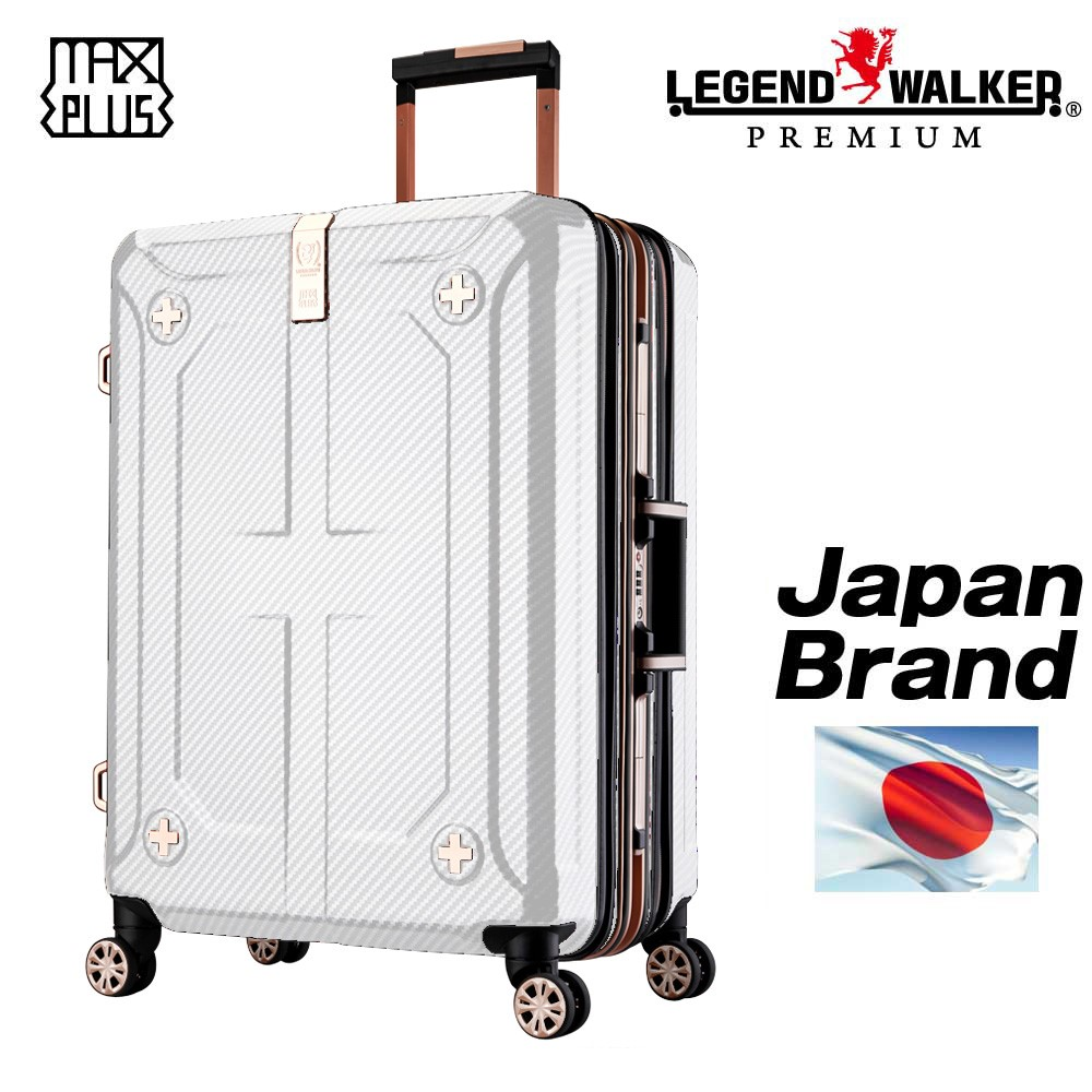Double-Expandable big suit case for long travel TSA combination lock