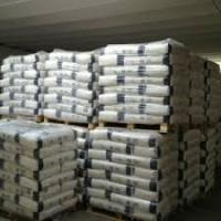 ICUMSA 45 Sugar Refined Brazilian for sale at very good prices