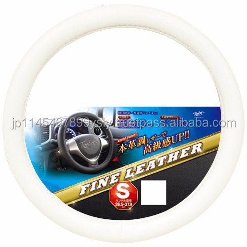 Various colors of fine leather Japan racing wheels cover