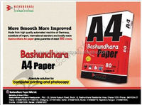 High Quality A4 Paper 65 70