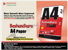 High Quality A4 Paper 65/70//75/80g