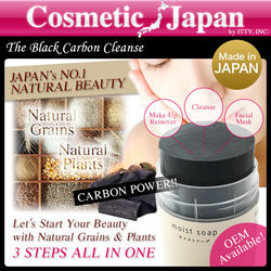 Moist cleansing soap with charcoal ingredients stick type made in Japan