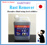 Hi-performance Sabitoru liquid rust remover removes chemical rust safely and certainly made in Japan