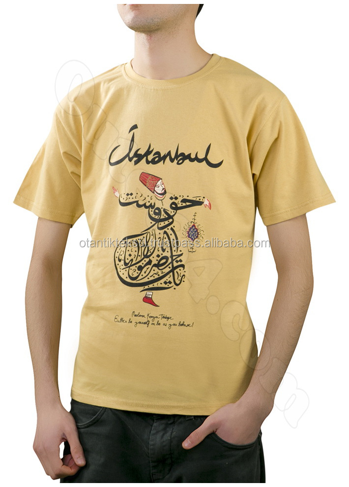 istanbul Yellow T-shirt, Printed T-shirt design coton t shirt, fashion t-shirt