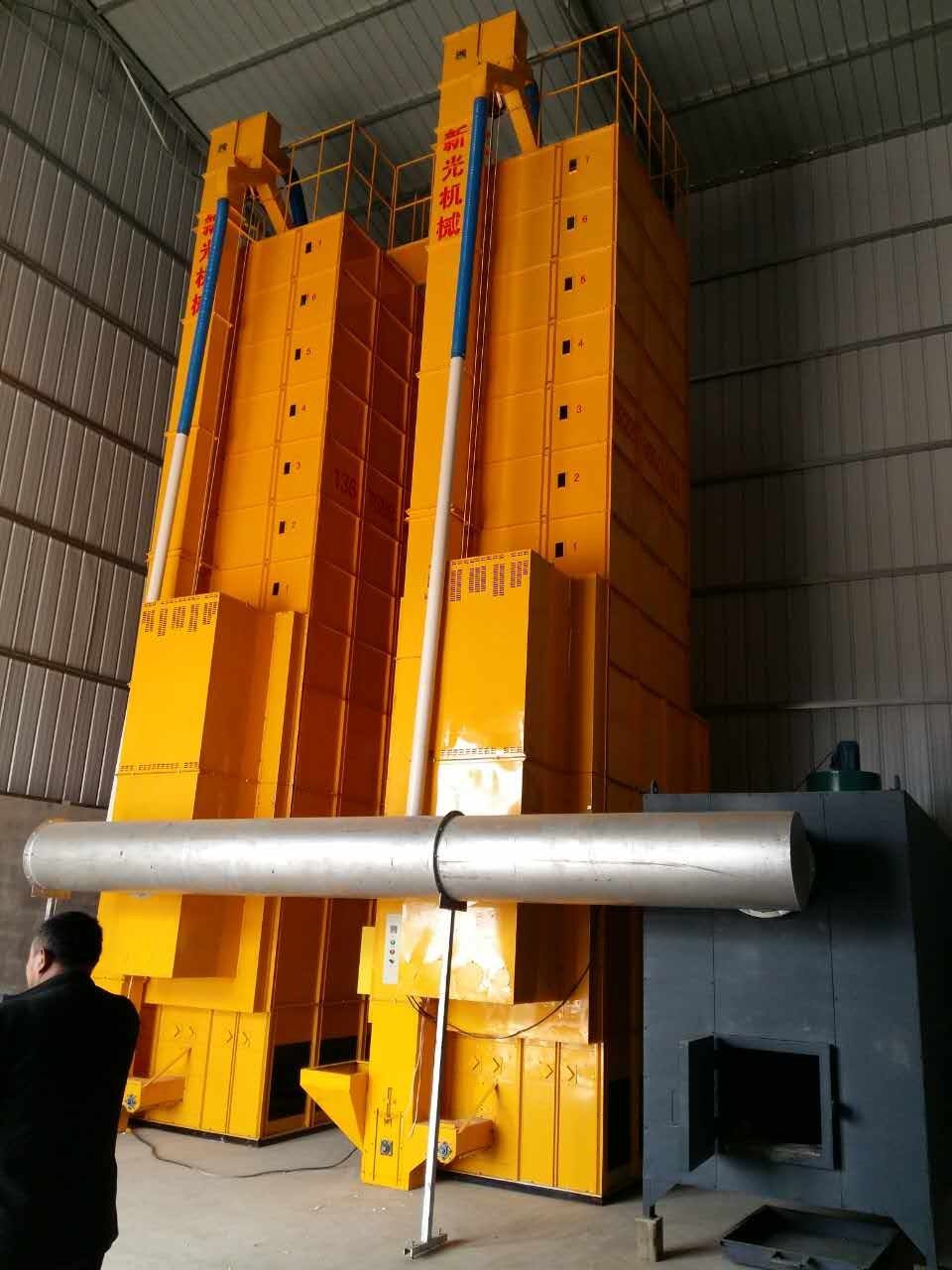China best quality high capacity low price portable grains dryer