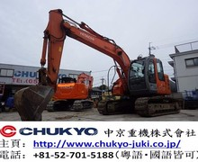Used Digger Hitachi ZX135 US For Sale 12ton Japan made Second-hand Excavator< SOLD OUT>