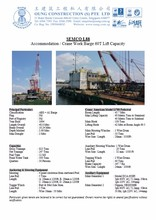 300 ton American Crane Model 11760 Floating Crane Barge