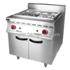 Commercial Gas Bain Marie with Cabinet NT-909