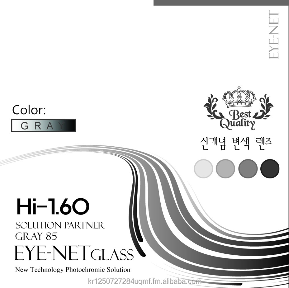 1.60 SP, ASP Photochromic lens(By coating type)