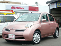 used car Nissan march from Japan direct