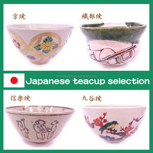 High-quality Japanese teaware! Breathtaking works of art with captivating designs made in Japan