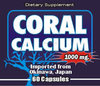 GMPc Nutritional Supplement ( Capsules ) OKINAWA CORAL CALCIUM