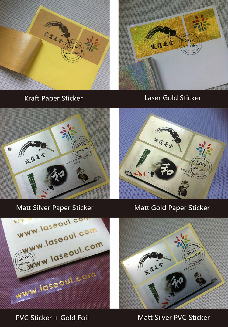 custom kraft paper permanent adhesive labels