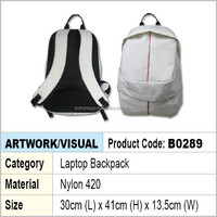 Nylon laptop backpack (white)