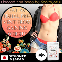 Natural and Precious chinese slimming pills with konjac glucomannan made in Japan