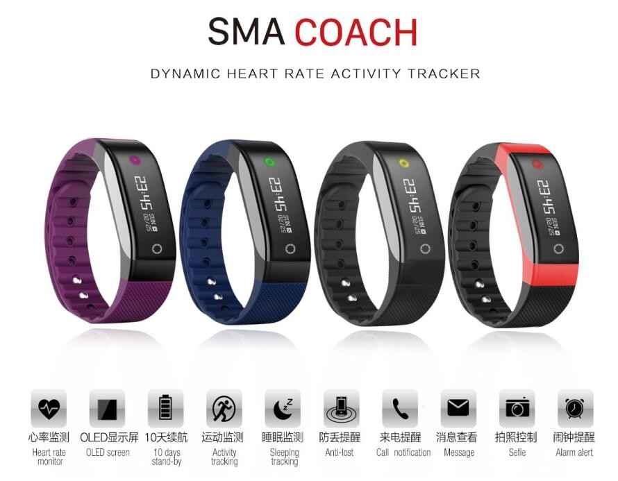 "SMA 0.88"" touch screen incoming call / MSG reminder fitness tracker smart bracelet band"
