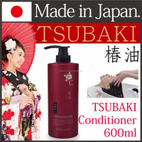 skin-friendly and Best-selling mosit camellia for daily use ,useing at a Japanese beauty salon.