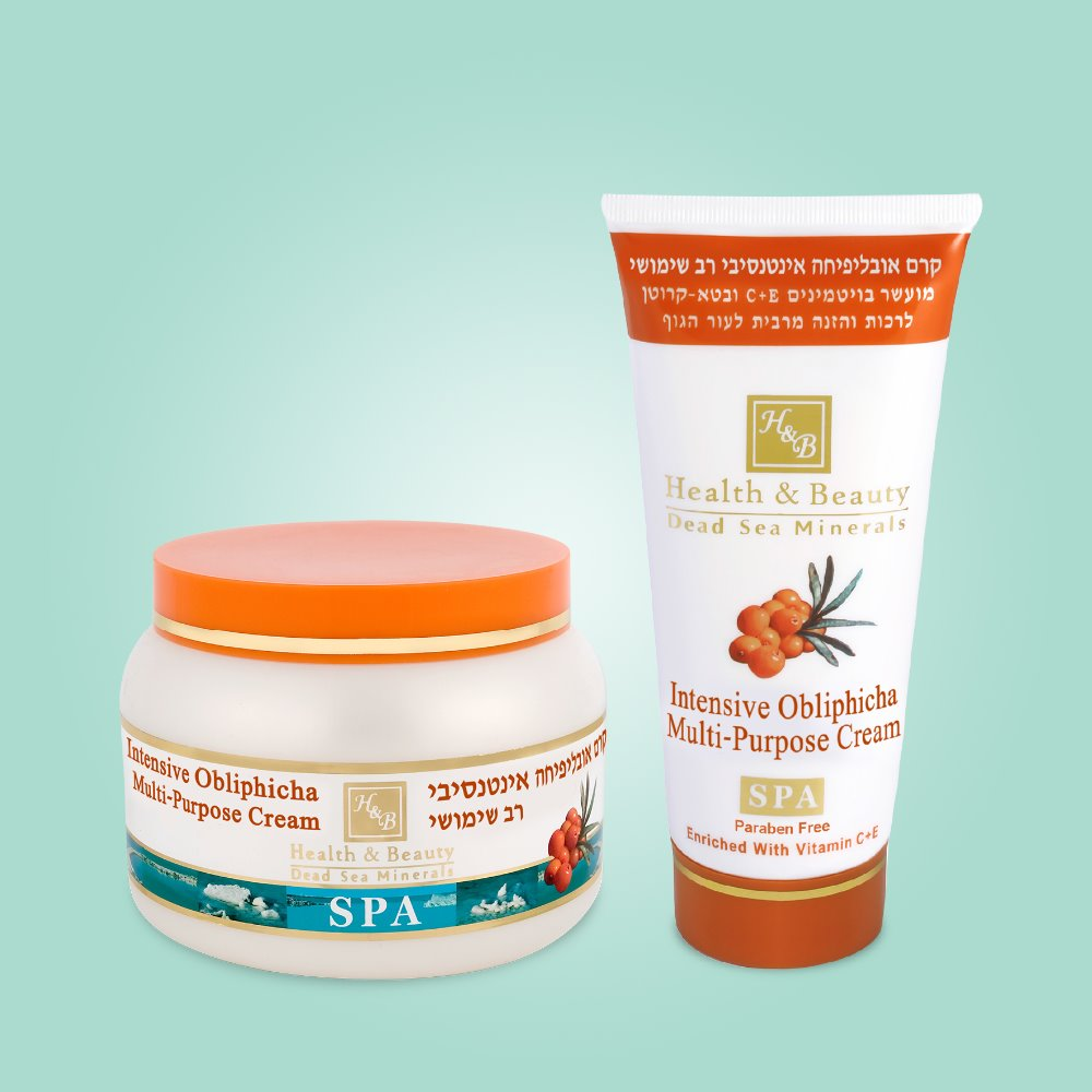 Intensive Obliphicha ( Sea Buckthorn) Multi-Purpose Cream