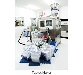 Japanese High Quality Contract Manufacture For Health Foods And Dietary Supplement Made In Japan