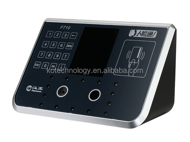 Hanvon F710 Face attendance access control machine