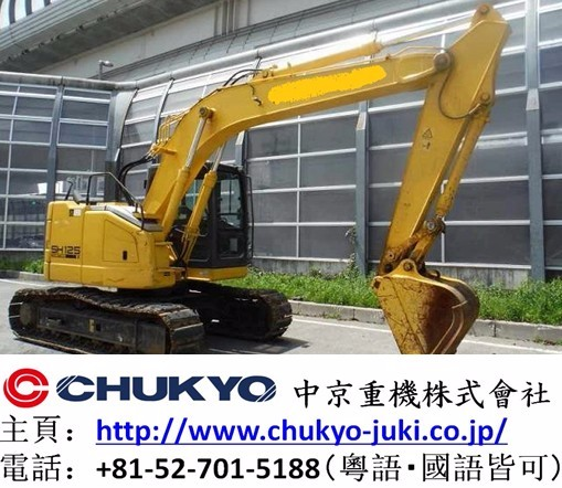 <SOLD OUT> Used Excavator Sumitomo SH125X -3B Japan Model
