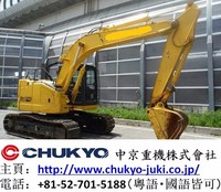 Used Excavator Sumitomo SH125X -3B Japan Model Construction Machinery