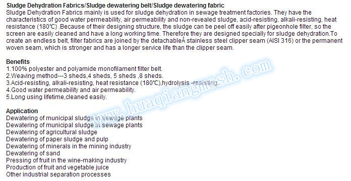 Sludge dewatering filer belts