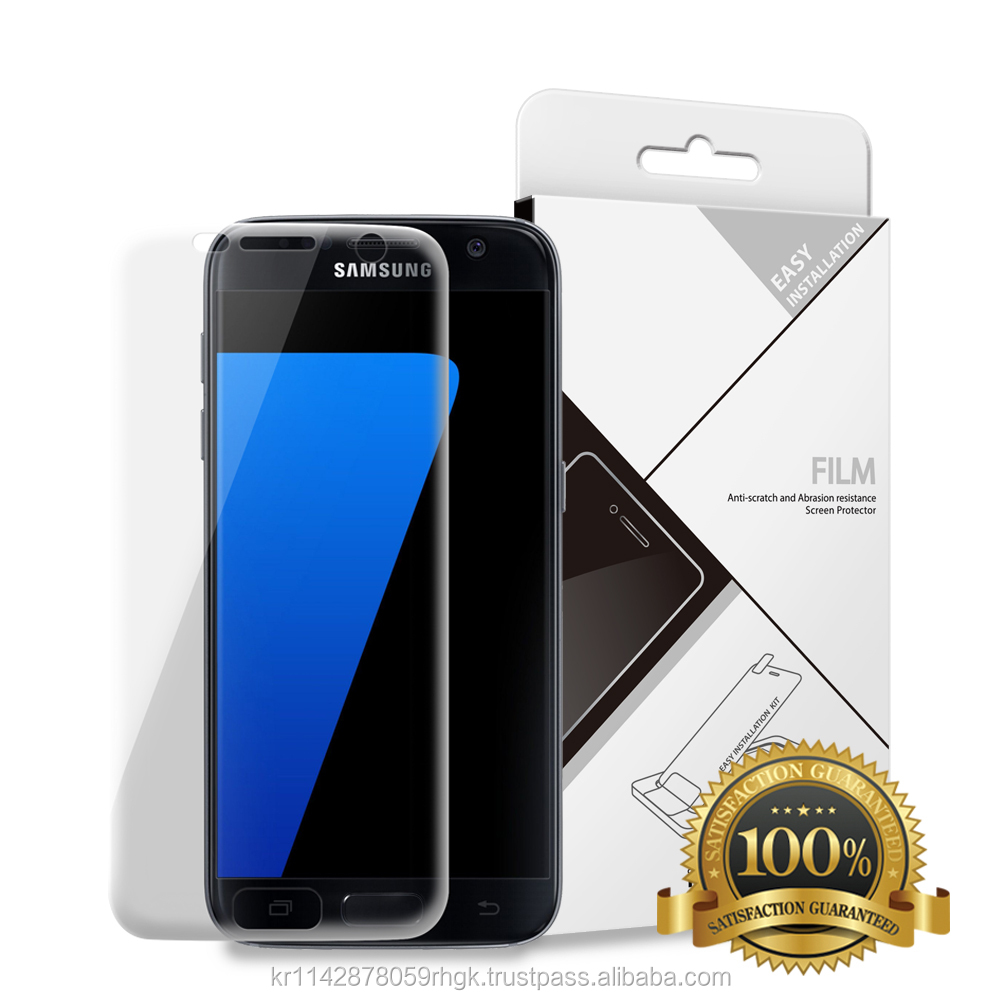 3D Full Coverage Screen Protector TPU Film for Galaxy S7 with Easy Installation Kit(icroo I-line)
