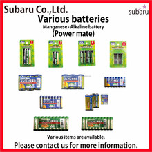 High quality and Durable lr20 alkaline battery 1.5v d at reasonable prices , OEM available