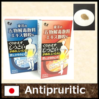 Easy to swallow herbal Japanese medicine against itching and rashes