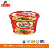 Kool Spaghetti Sauce Instant Noodles with Beef Flavor 105gram/Bowl