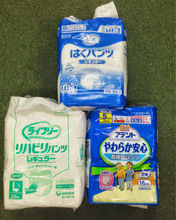 Easy to use and Durable raw materials for baby diaper adult diaper for japan companies , other nursing care also available