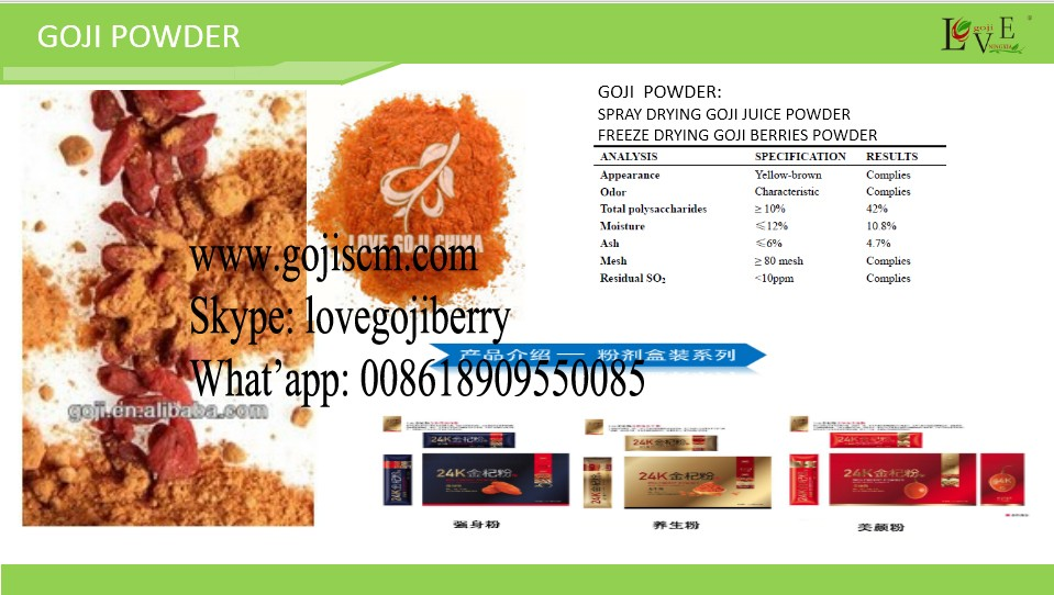 Goji berry powder--2016 organic goji berry powder