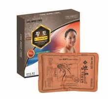 Loess Hot & Cold Body Therapy Massage Fomentation Pack