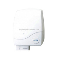Washroom Accessories - Urinal Sanitizer Dispenser & Automatic Hand Dryer
