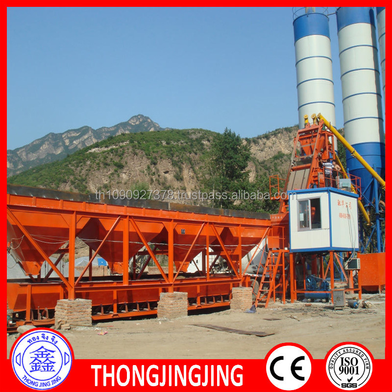 HZS25 mini stationary concrete batching plant