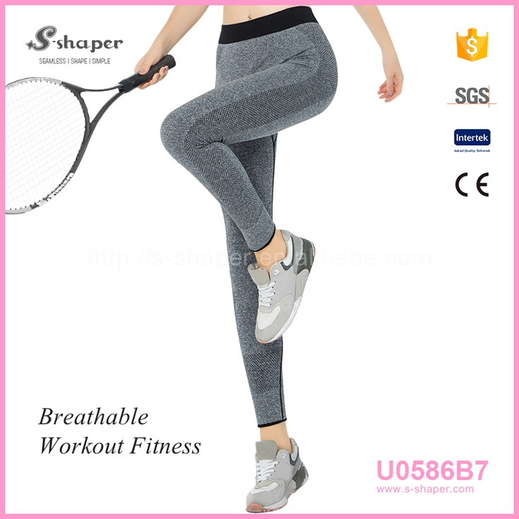 S - SHAPER Nude Women Yoga Tights Fitness Custom Compression Pants Yoga Leggings U0586B7