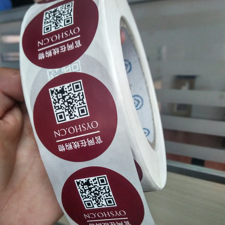 Custom Printed Adhesive labels for plastic bottles