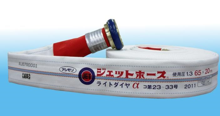 Disaster Prevention fire hose.Supply of water at greater distances. Made by Ashimori Industry (pvc fire hose)