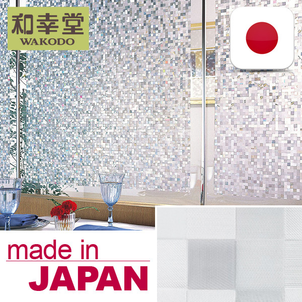 Japanese and High Quality Cut Glass Mosaic Privacy Film Window Film for both commercial and home use , samples also available