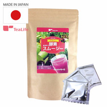 Best selling popular acai smoothie instant soft drink powder wrapped individually