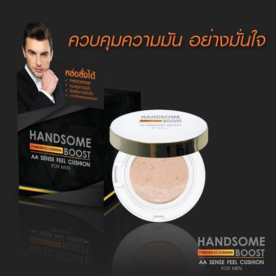 Cushion foundation for men waterproof sensfeel AA/SPF50 PA+++