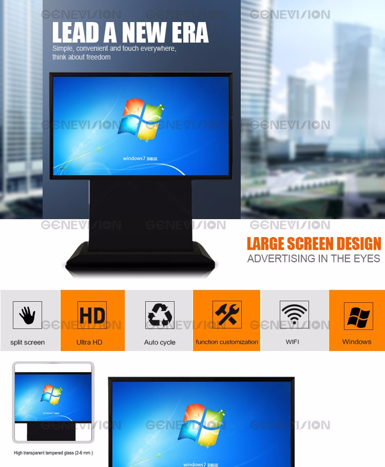 "82"" lcd interactive whiteboard touch computer monitor touch kiosk display"