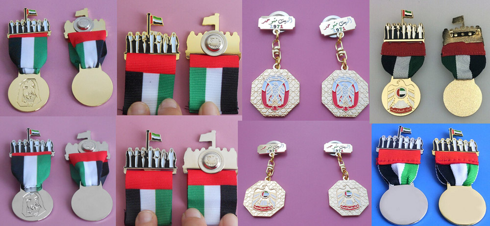 uae national day badge 11556