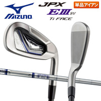 Light-weight steel shaft Mizuno, Mizuno Golf JPX E3 titanium face irons only five pairs (6-P) NS Pro 950 GHPM