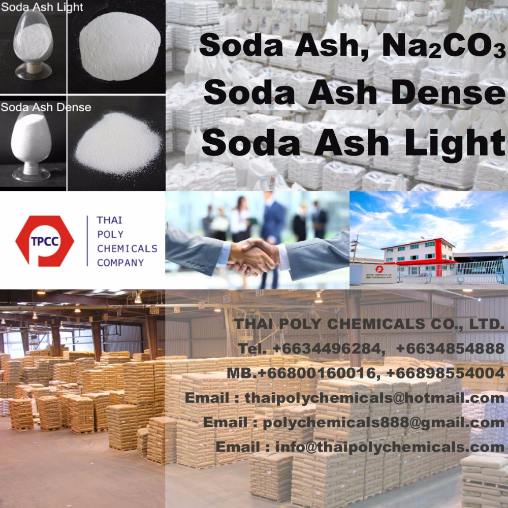 Na2CO3 sodium carbonate for industry use