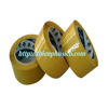 Brown high quality OPP packing tape
