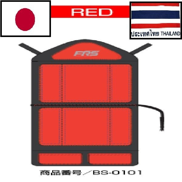 Japanese Life save floating seat cover of emergency car accesarries www youtube com looking for distributor in Kuala Lumpur